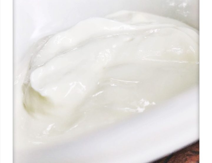 YOGURT: Allergen or Not An Allergen?